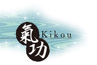 kikou_1