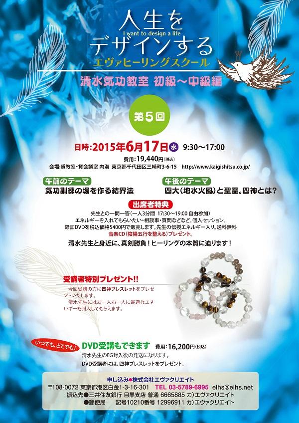 jinsei_5
